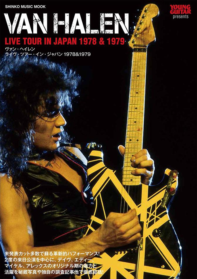 dd69dc7e177 Van Halen  Live Tour In Japan 1978   1979  Van Halen Store